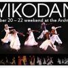 ayikodansdev2013